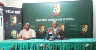 رئيس الاتحاد الكاميروني يعلن رسميا عدم استضافة دوري أبطال أفريقيا