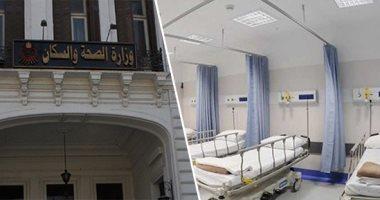 الصحة تكشف خريطة تطوير مستشفياتها ضمن مبادرة حياة كريمة بـ20 محافظة