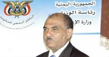 بعد رحلة علاج فى مصر.. وفاة وزير يمنى أسبق متأثرا بإصابته بكورونا