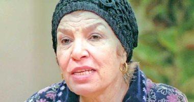 الفنانة انعام سالوسة