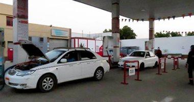 المواطنون يفضلون تحويل السيارات من البنزين إلى الغاز