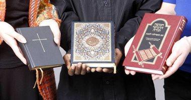"""الكتب المقدسة.. متى كانت أول ترجمة للكتب السماوية """"التوراة والإنجيل والقرآن"""""""
