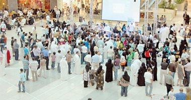 الكويت تقرر بدء المرحلة الثالثة من تخفيف الإغلاق بسبب كورونا