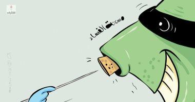 كاريكاتير صحيفة كويتية.. السلطات تلاحق الفاسدين فى البلاد