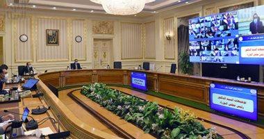 بدء اجتماع الحكومة الأسبوعى بالفيديو كونفرانس لمتابعة عدد من الملفات