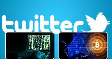القبض على شاب أمريكى واتهام آخرين باختراق حسابات مشاهير تويتر