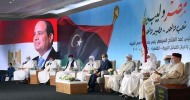 السيسى: مصر لن تقف مكتوفة الأيدي في مواجهة أي تحرك يهدد الأمن القومي العربي