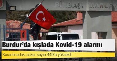 الوباء ينهش جيش أردوغان.. 446 جنديا تركيا يدخل الحجر الصحى