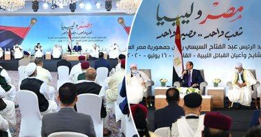 رئيس مشايخ ليبيا: سنتحمل المسئولية التاريخية بطلب الجيش المصرى للتدخل لإنقاذ بلادنا
