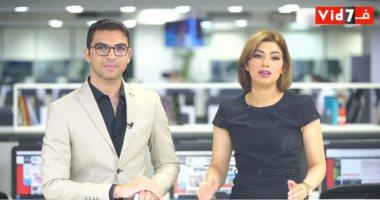 موجز اليوم السابع.. السيسى: لن نقف مكتوفى الأيدى فى مواجهة تحركات تهدد الأمن القومى