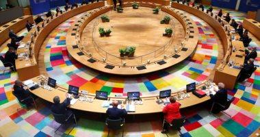 وزراء خارجية الاتحاد الأوروبي يناقشون تعزيز سياسة الجوار