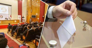 تجربة من 3 خطوات لتسجيل المصريين بالخارج طلب التصويت بانتخابات الشيوخ