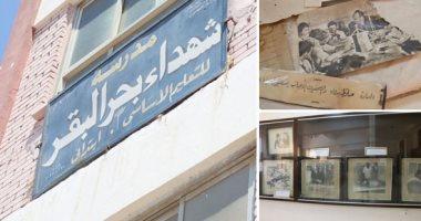 اليوم الذكرى الـ51 لمذبحة شهداء مدرسة بحر البقر بمحافظة الشرقية