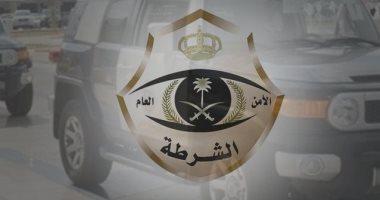 السعودية نيوز |                                              اعرف مكافأة شاب شهم بالسعودية فُصل من وظيفته بعد إبلاغه عن واقعة تحرش