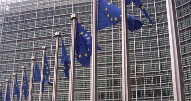 المجلس الأوروبى يوافق على استراتيجية تعزز وجوده فى منطقة المحيطين