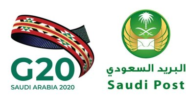 مسابقة لتصميم طابع بريدى حول رئاسة السعودية لقمة العشرين