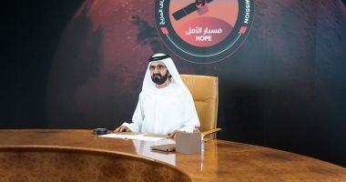 الإمارات تعتمد 33 مبادرة لدعم الاقتصاد حتى نهاية 2021