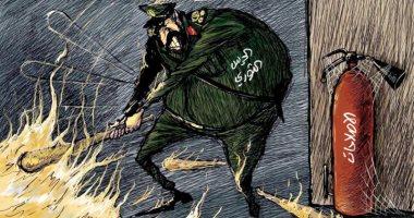 كاريكاتير صحيفة سعودية.. إيران تتجاهل الإصلاح وتؤجج الحرائق