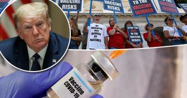 ترامب يوقع أمرا تنفيذيا للاعتماد على الأدوية المصنعة فى الولايات المتحدة