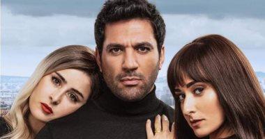 """ايرادات """"الغسالة"""" تشجع على طرح 3 أفلام جديدة فى الأسابيع المقبلة"""