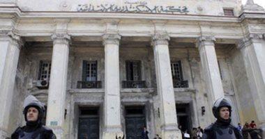 الإعدام لمحامٍ اشترك مع زوجته وسائق فى قتل مسن لسرقة أمواله بالإسكندرية