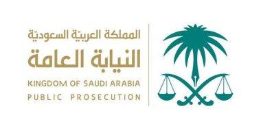 السعودية نيوز |                                              نيابة السعودية تستدعى أسرة استغلت طفلتها في الإعلانات التجارية