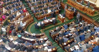 13 مشروع قانون جديد أمام البرلمان الأسبوع المقبل.. اعرف التفاصيل