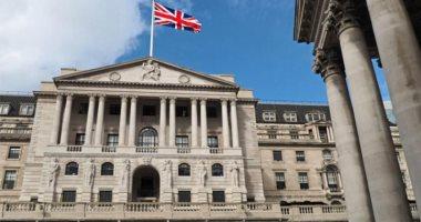 معدل البطالة البريطانى يبلغ 5.1% فى الأشهر الثلاثة الأخيرة من 2020