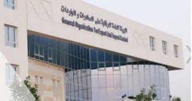 """""""الصادرات والواردات"""": 12.319 مليار دولار قيمة صادرات مصر غير البترولية خلال 6 شهور"""