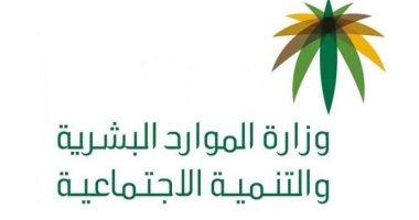 السعودية نيوز |                                              السعودية تسمح للمقيمين بنقل خدمات التابعين إلكترونياً