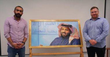 رسام عالمى يكرم تركى آل الشيخ بلوحة فنية لدعمه مدينة ألميريا فى مواجهة كورونا