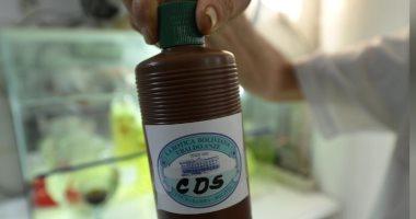 استخدام ثانى أكسيد الكلور علاجا لكورونا فى بوليفيا رغم التحذيرات.. صور