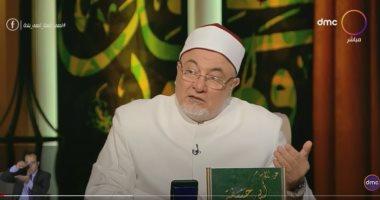 خالد الجندى: حديث ثلاث جدهن جد وهزلهن جد غير صحيح أصلا.. فيديو