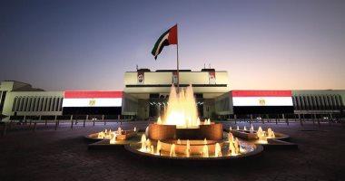 معالم أبوظبى تتزين بعلم مصر احتفالا بذكرى ثورة 23 يوليو