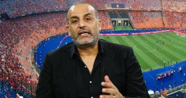 محمد شبانة فى لايف جديد على تليفزيون اليوم السابع الخامسة مساءً
