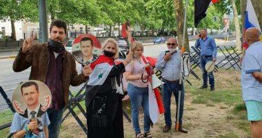 وقفة احتجاجية لأبناء الجالية السورية أمام السفارة الأمريكية فى بروكسل.. فيديو