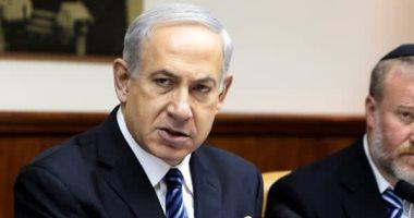 النائب العام الإسرائيلي يحسم الجدل حول مستقبل نتنياهو في الحكومة