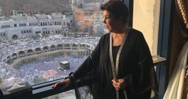 أسرة رجاء الجداوى تشارك جمهورها بصور لها من مكة المكرمة تزامنا مع مراسم الحج