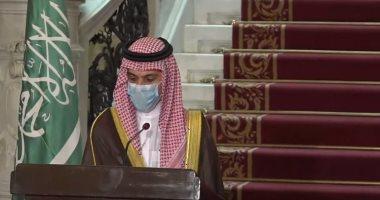السعودية نيوز |                                              السعودية: أعمال إسرائيل تخالف المواثيق الدولية