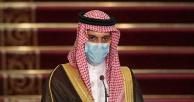 السعودية نيوز                                                الخارجية السعودية تستنكر  تصريحات وزير خارجية لبنان وتستدعى سفير بيروت بالمملكة