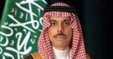 السعودية نيوز |                                              وزير الخارجية السعودى: مستعدون للعمل مع كافة الدول من أجل السلام والاستقرار