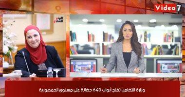 """موجز خدمات تليفزيون اليوم السابع.. لحوم بخصم 20% من """"الزراعة"""" وأمطار رعدية"""