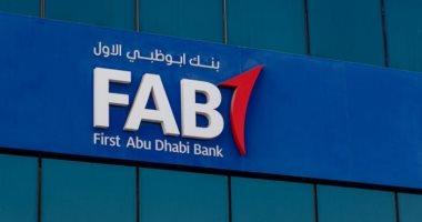 بنك أبوظبي الأول يعلن استئناف المفاوضات مع بنك عوده لبنان