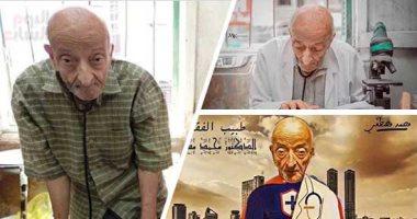 فيديو.. ابن طبيب الغلابة محمد مشالى يكشف عن وصية والده