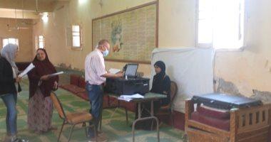 القومى للمرأة بالإسكندرية: استخراج 300 بطاقة رقم قومى للسيدات بالمجان