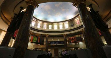 ارتفاع مؤشرات البورصة المصرية بمنتصف التعاملات مدفوعة بمشتريات عربية وأجنبية