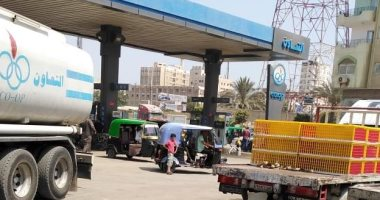 محافظ الغربية: توافر أنواع الوقود و273 أسطوانة بوتاجاز لأهالى زفتى