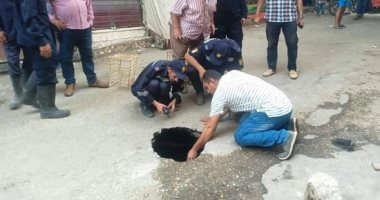 هبوط أرضى فى شارع بورسعيد بمنطقة المجذوب فى أسيوط.. والجهات المختصة تتدخل