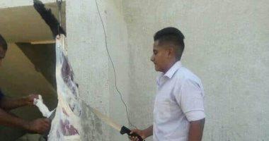 العيد فرحة.. سعد يشارك بصورة مع الأضحية