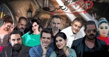 """غدا.. جومانا مراد تعايد جمهورها بعرض مسلسل """"مدرسة الحب 3"""""""